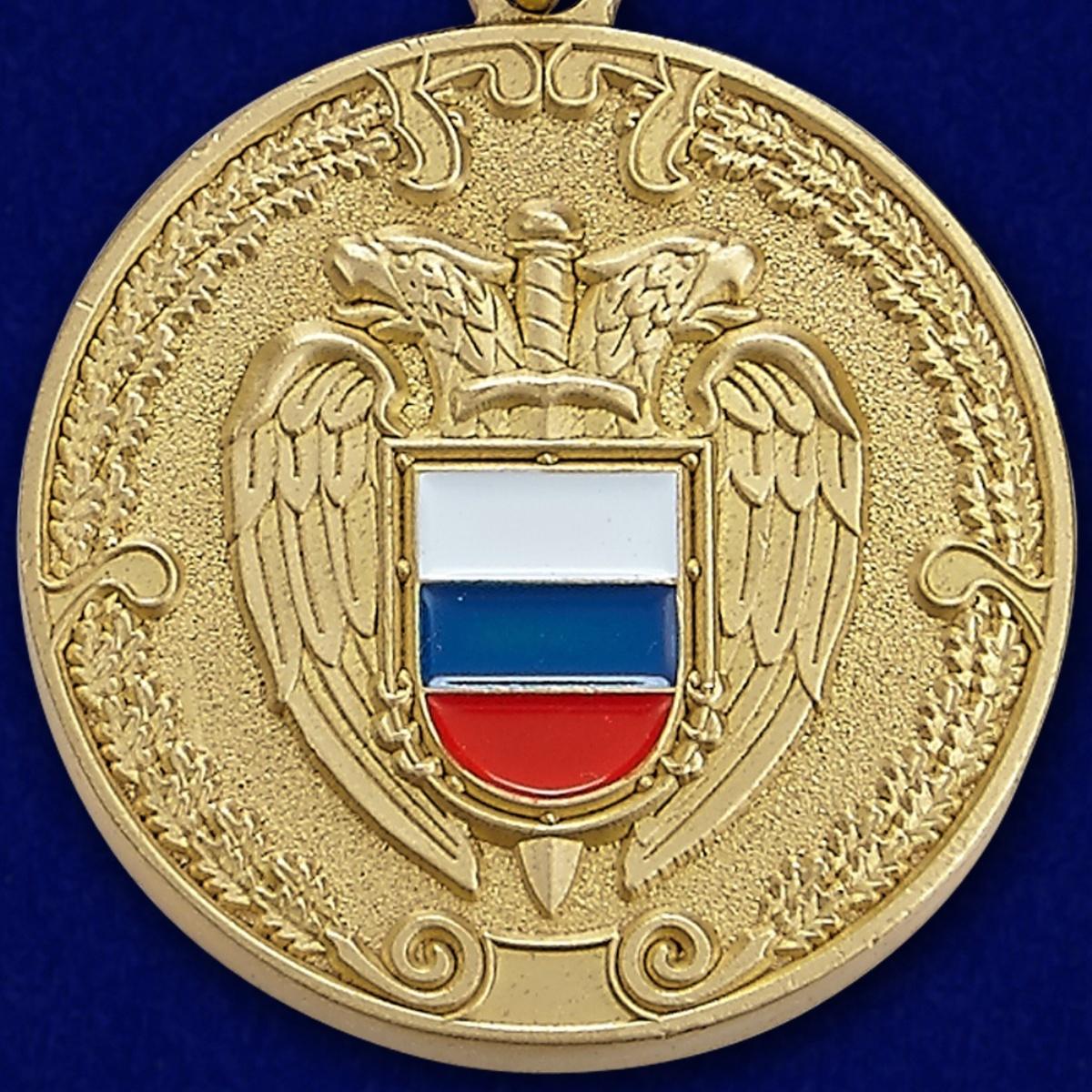 Медаль ФСО РФ За воинскую доблесть в бархатном футляре - Аверс
