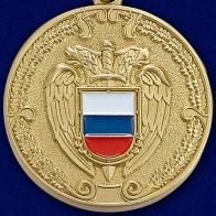 Ведомственные награды ФСО