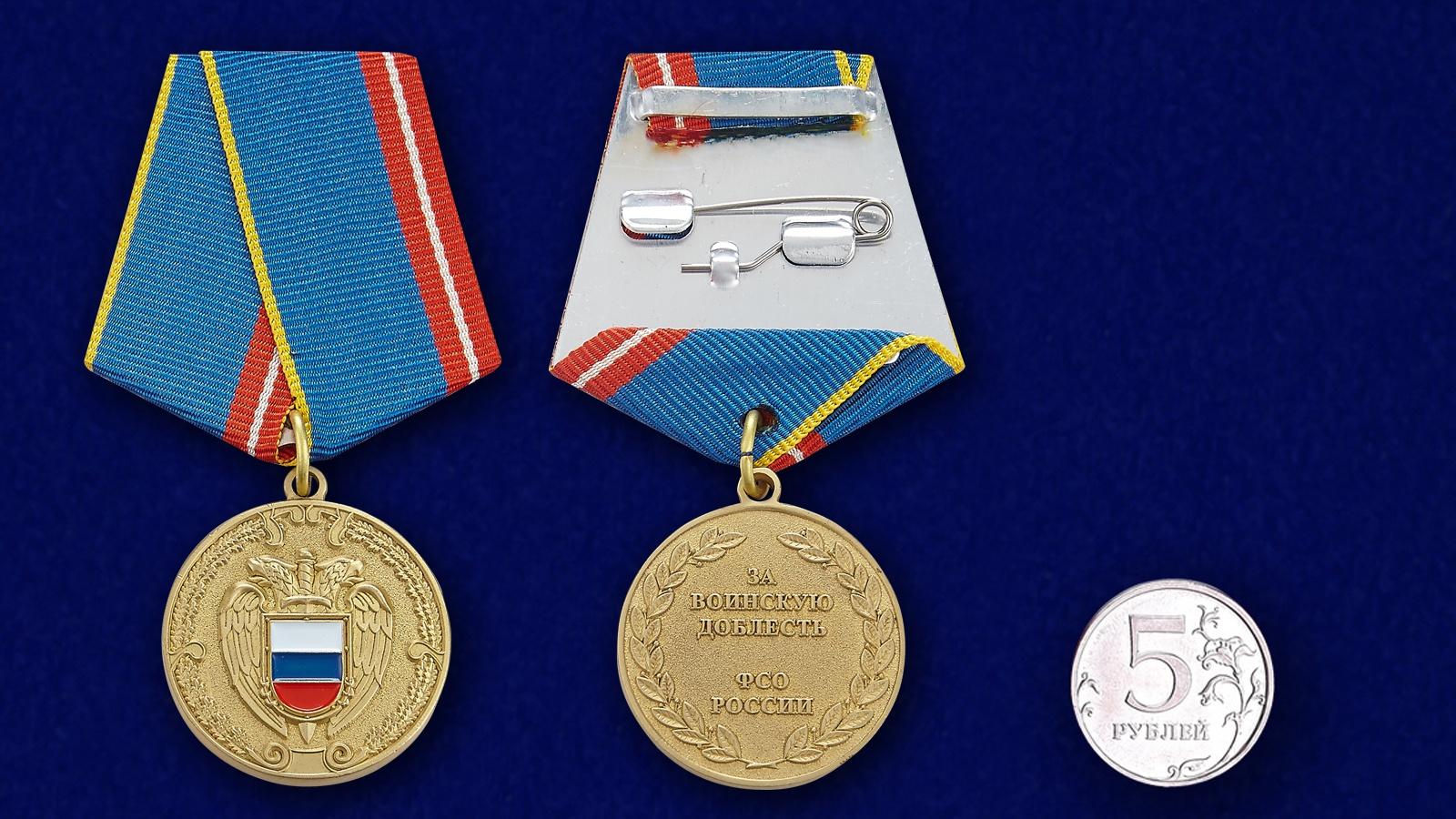 Медаль За воинскую доблесть Федеральной службы охраны РФ - сравнительный размер