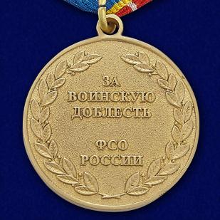 Медаль ФСО РФ За воинскую доблесть в бархатном футляре - Реверс