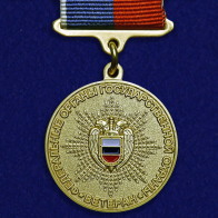 """Медаль """"Ветеран федеральных органов государственной охраны ФСО России"""