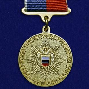 Медаль Ветеран федеральных органов государственной охраны
