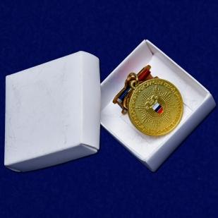 """Медаль """"Ветеран федеральных органов государственной охраны"""" с доставкой"""