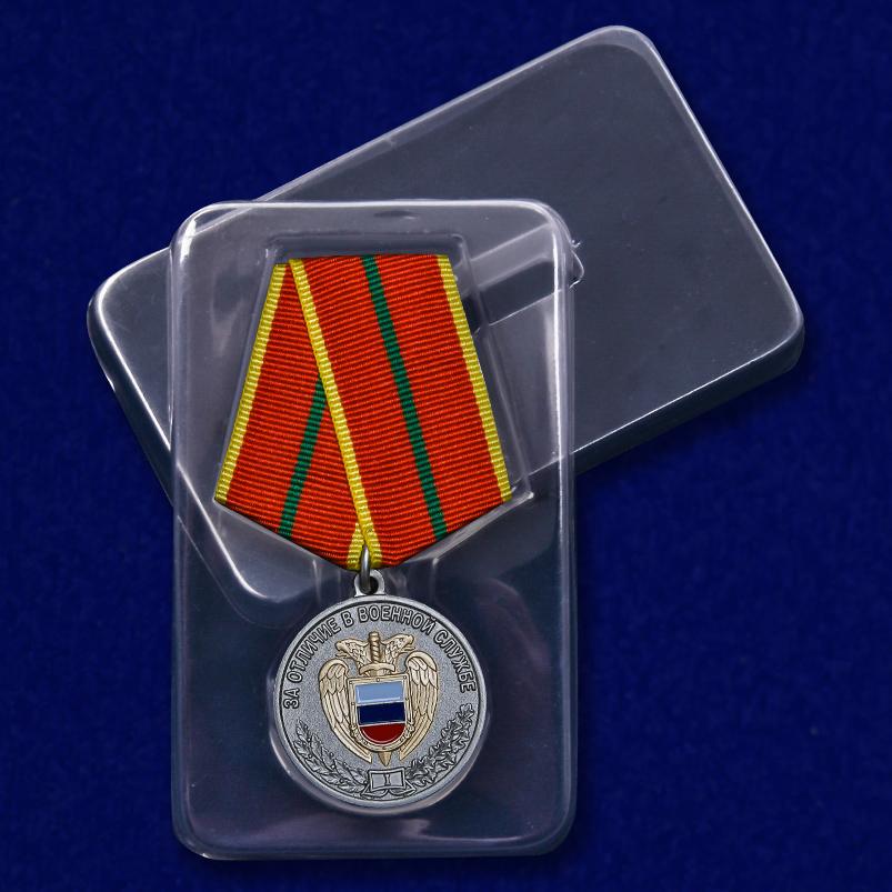 Медаль ФСО За отличие в военной службе 1 степени - в пластиковом футляре