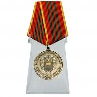 Медаль ФСО За отличие в военной службе 3 степени на подставке