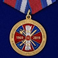 """Медаль Росгвардии """"50 лет подразделениям ГК и ЛРР"""""""