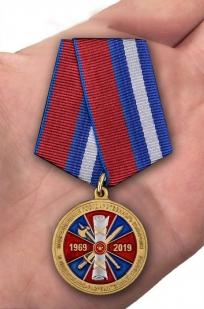 """Медаль Росгвардии """"50 лет подразделениям ГК и ЛРР"""" с доставкой"""