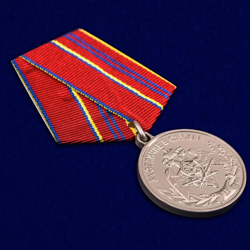 """Медаль ФСВНГ """"За отличие в службе"""" 2 степени в наградном футляре от Военпро"""