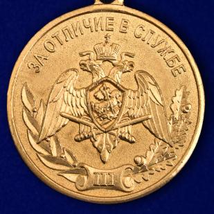 """Купить медаль ФСВНГ """"За отличие в службе"""" 3 степени в футляре"""