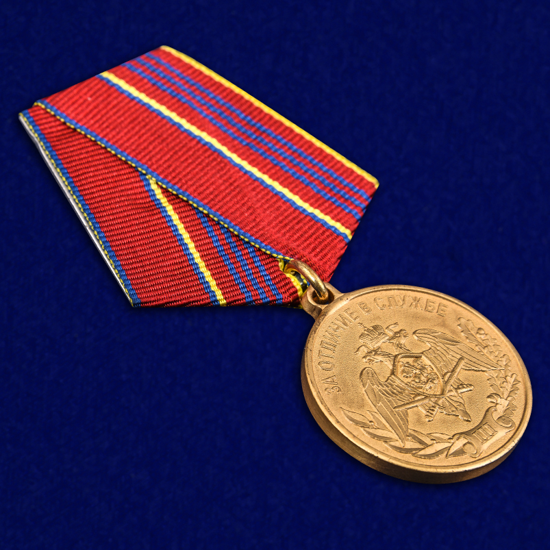 "Медаль ФСВНГ ""За отличие в службе"" 3 степени в футляре от Военпро"