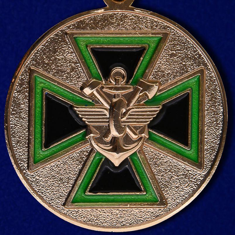 Медаль ФСЖВ За доблесть 1 степени
