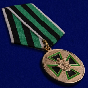 Медаль ФСЖВ За доблесть 1 степени по лучшей цене