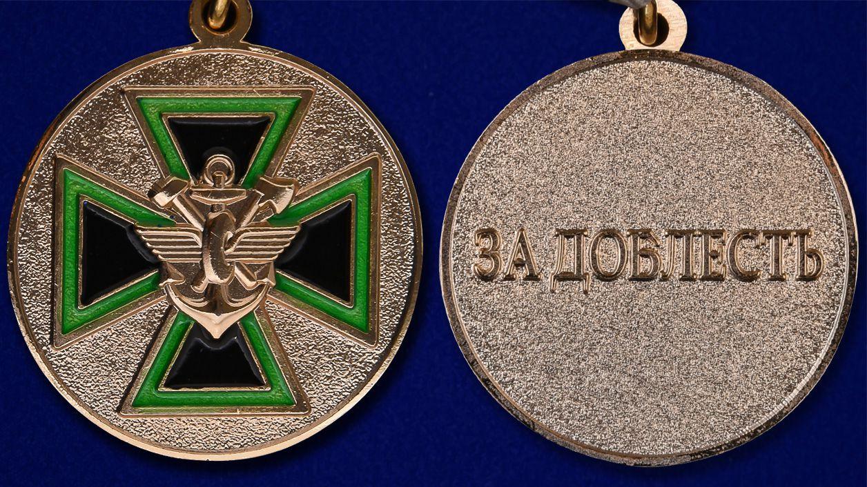 Медаль ФСЖВ За доблесть 1 степени - аверс и реверс