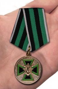 Заказать медаль ФСЖВ За доблесть 1 степени