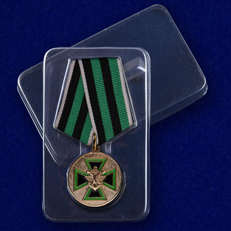 Медаль ФСЖВ За доблесть 1 степени с доставкой