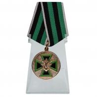 Медаль ФСЖВ За доблесть 1 степени на подставке