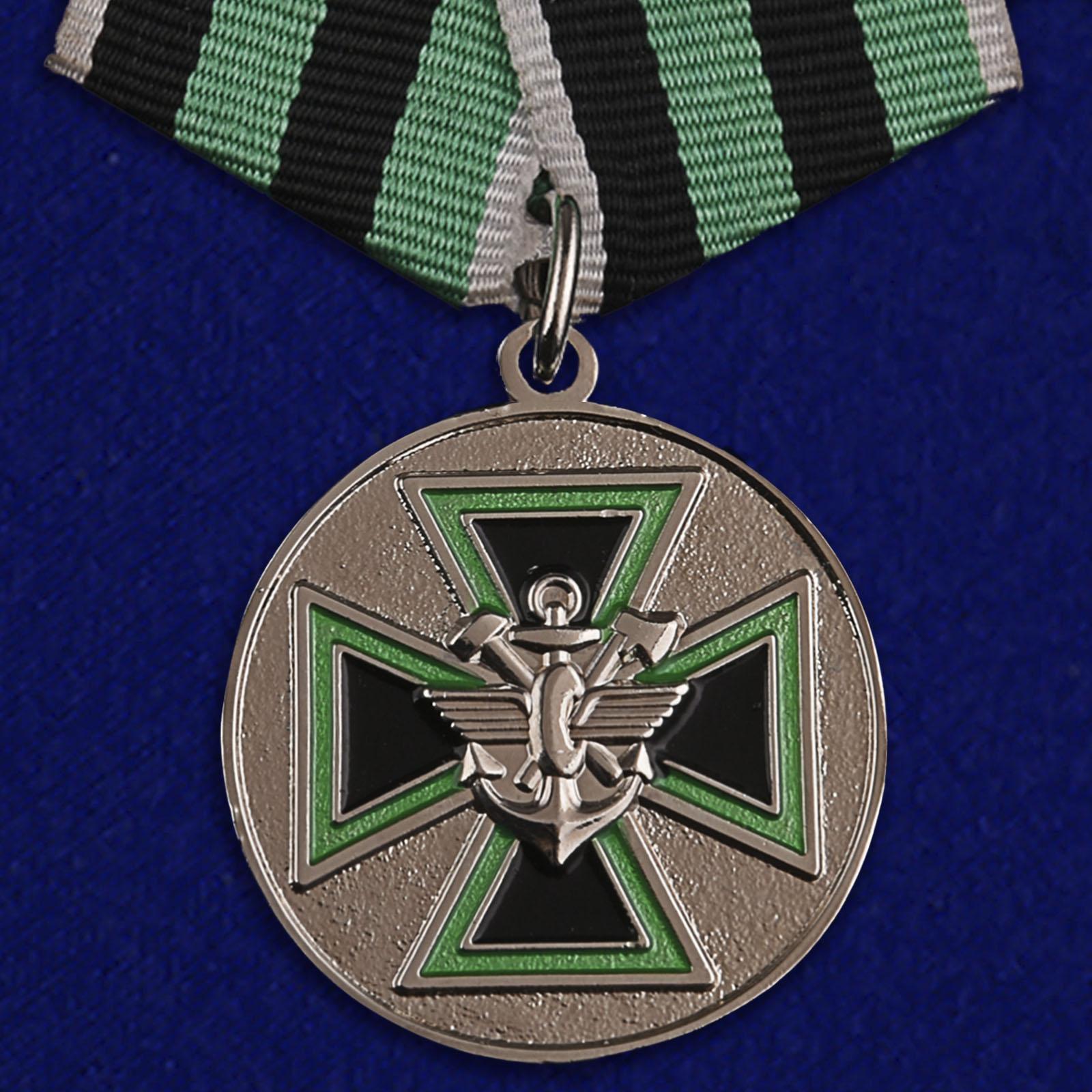 """Медаль ФСЖВ """"За доблесть"""" 2 степени"""
