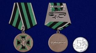 """Медаль ФСЖВ """"За доблесть"""" 2 степени высокого качества"""