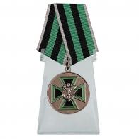 Медаль ФСЖВ За доблесть 2 степени на подставке