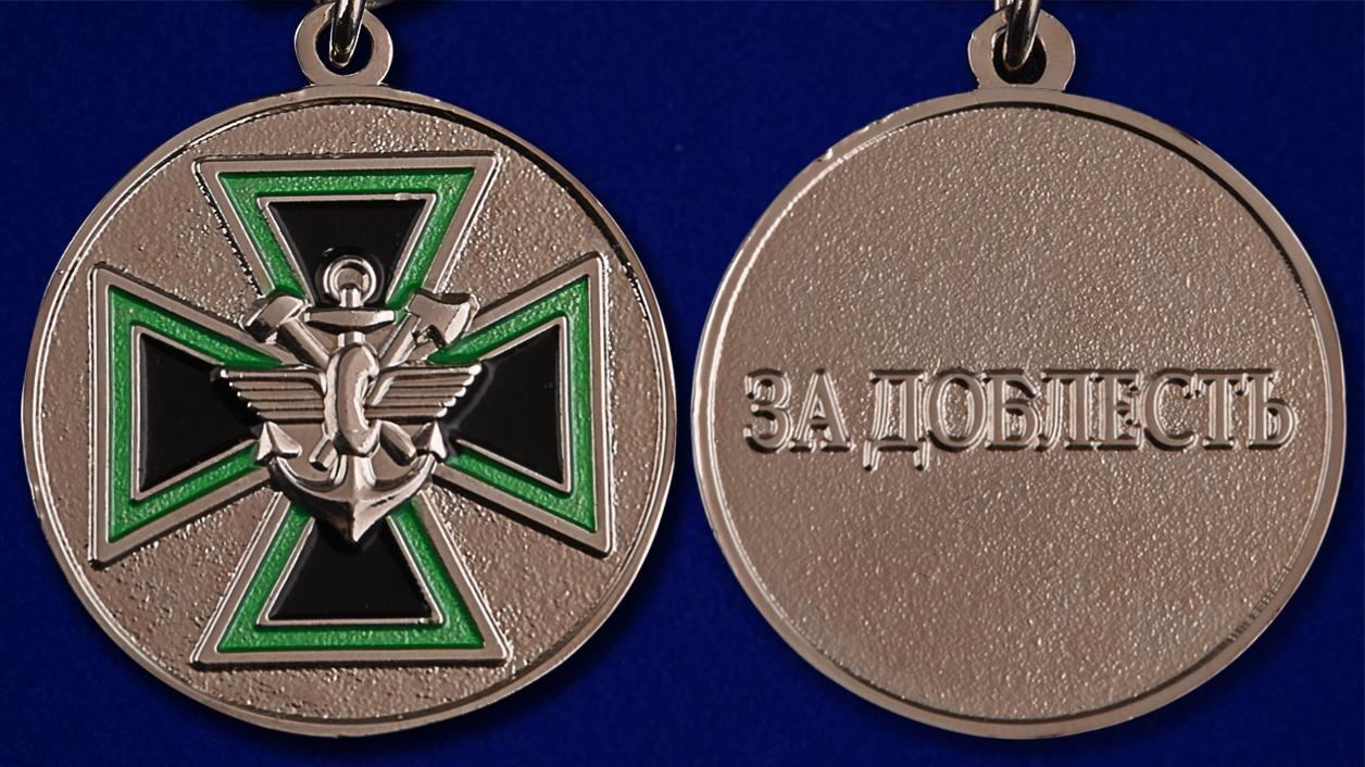Медаль ФСЖВ  За доблесть (3 степень) - аверс и реверс