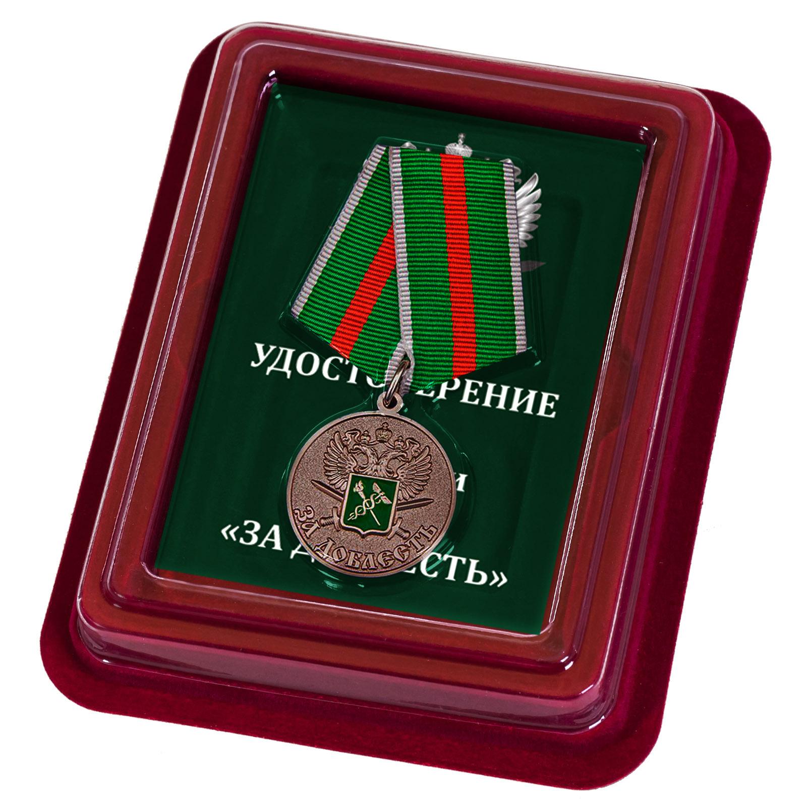 Медаль ФТС За доблесть