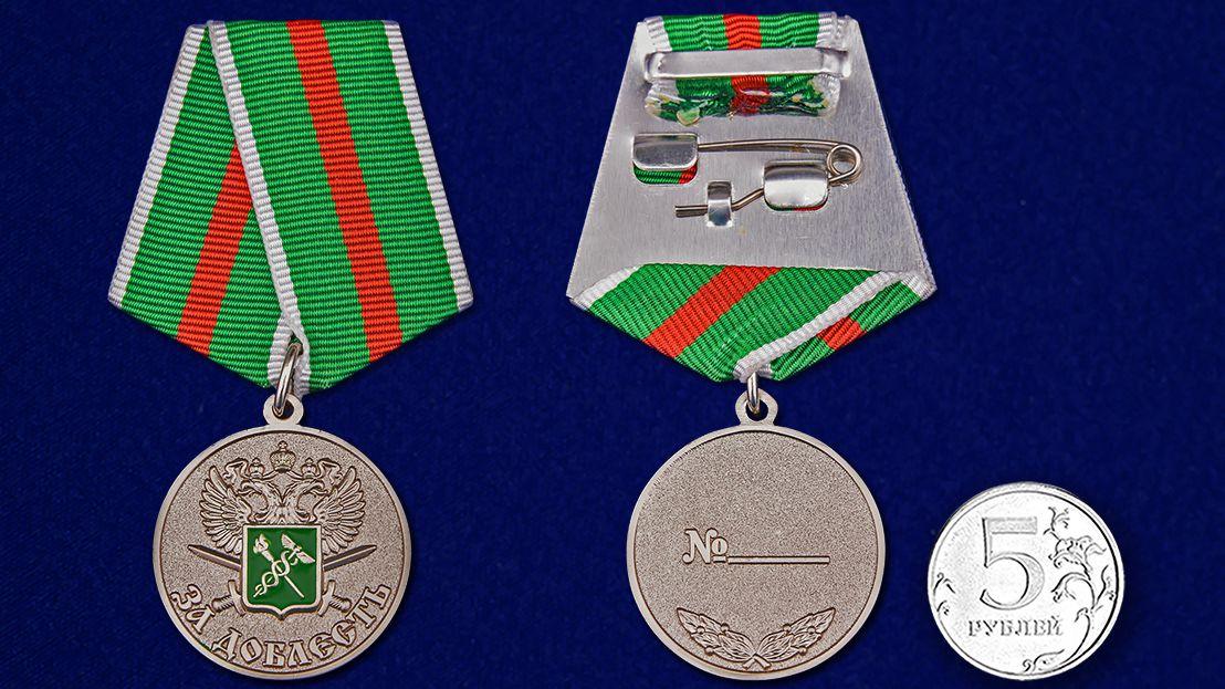 """Медаль ФТС """"За доблесть"""" по выгодной цене"""