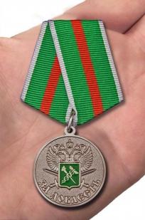 """Медаль ФТС """"За доблесть"""" для вручения сотрудникам"""
