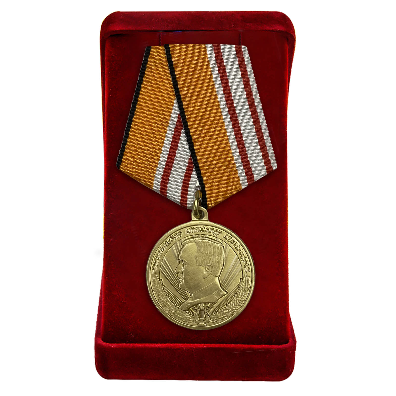 "Медаль ""Генерал Александр Александров"" в футляре"