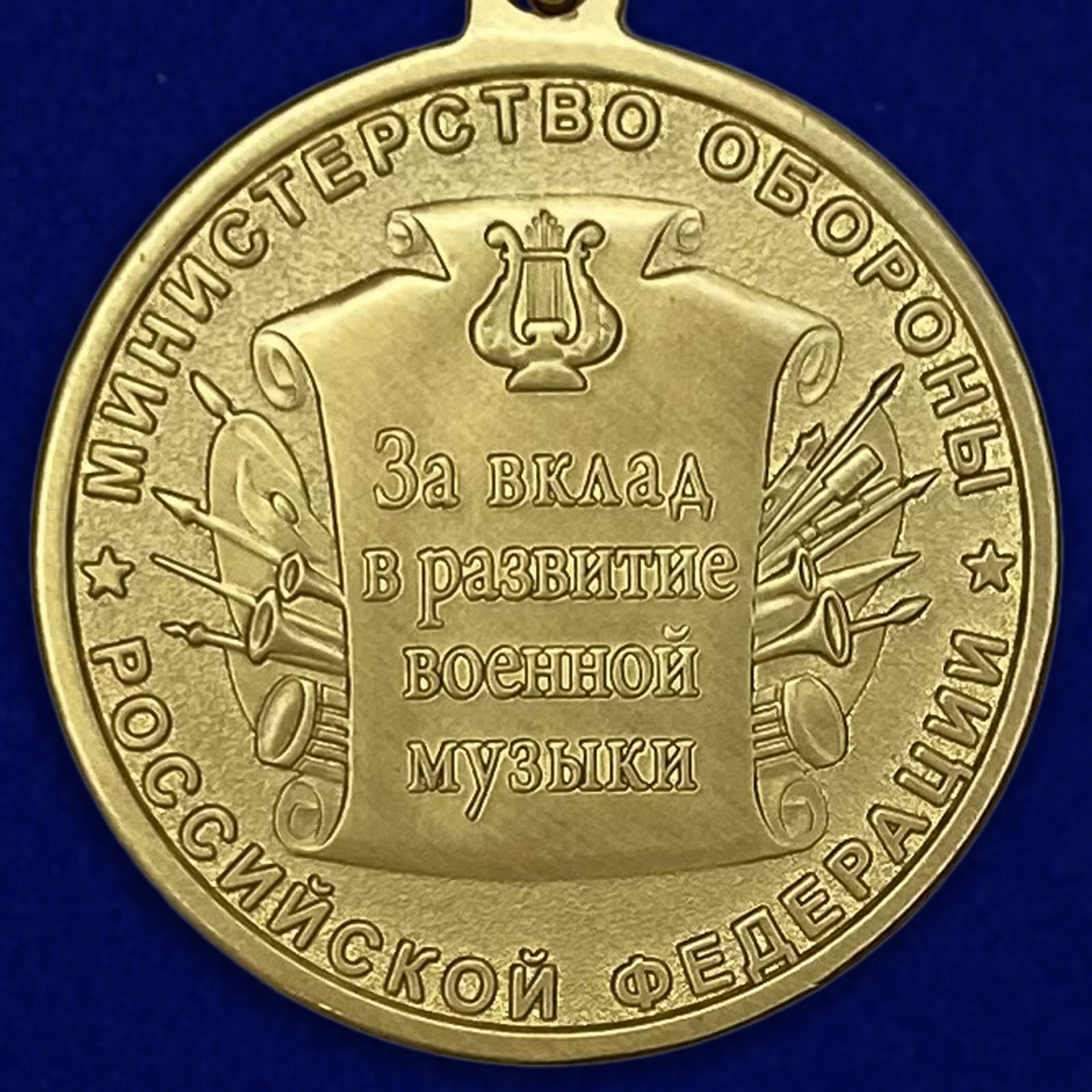 """Медаль """"Генерал Александр Александров"""""""