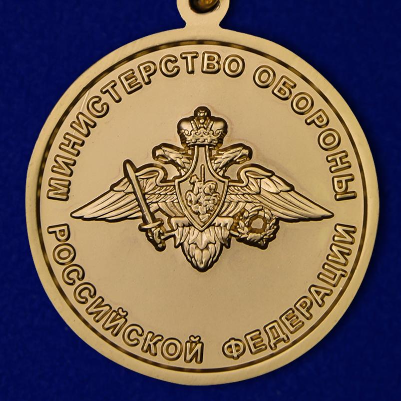 Медаль Генерал армии Маргелов в футляре