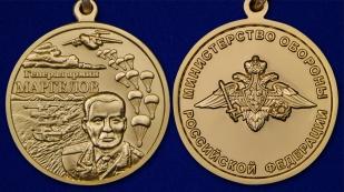 Медаль Генерал армии Маргелов в футляре - аверс и реверс