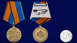 Медаль Генерал армии Маргелов в футляре - сравнительный вид