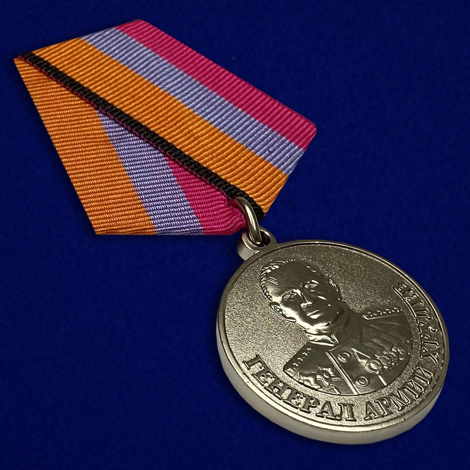 Медаль «Генерал армии Хрулев» МО РФ по выгодной цене