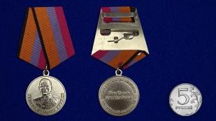 Заказать медаль «Генерал армии Хрулев» МО РФ