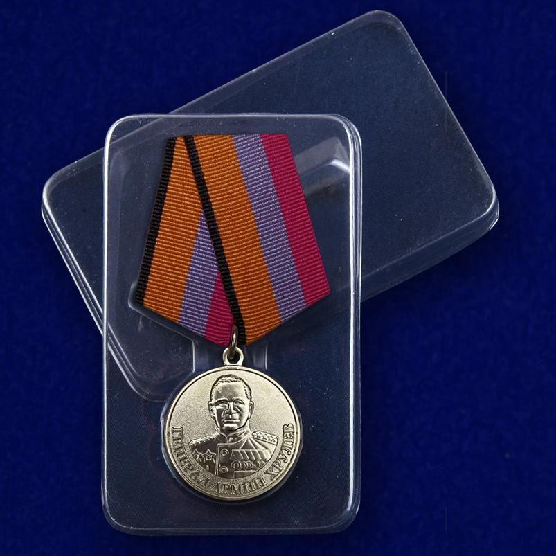 Футляр к медали «Генерал армии Хрулев» МО РФ
