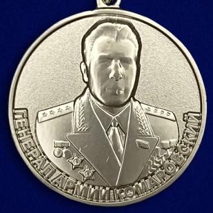 Медаль Генерал армии Комаровский - аверс и реверс