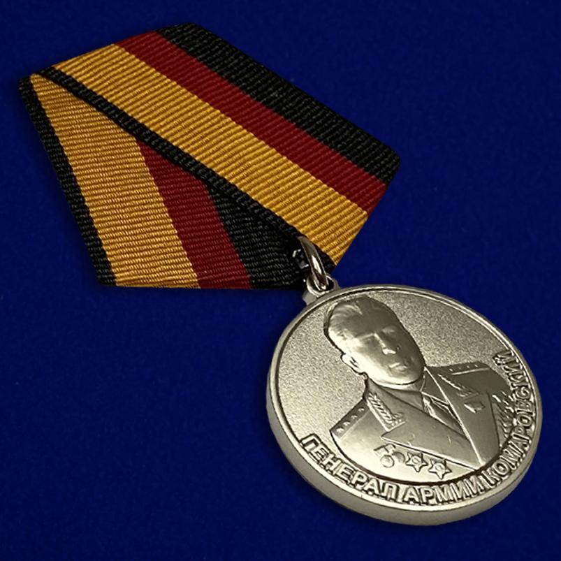Медаль Генерал армии Комаровский - общий вид