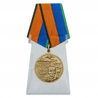 Медаль Генерал армии Маргелов на подставке