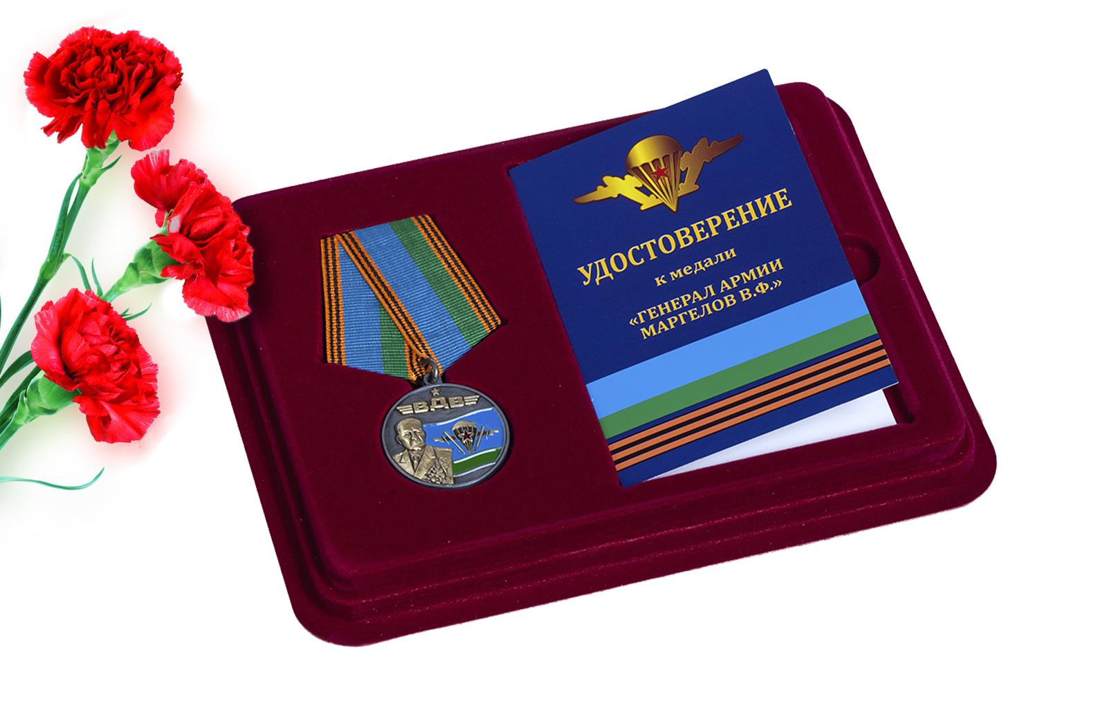 Медаль Генерал армии Маргелов в футляре с удостоверением