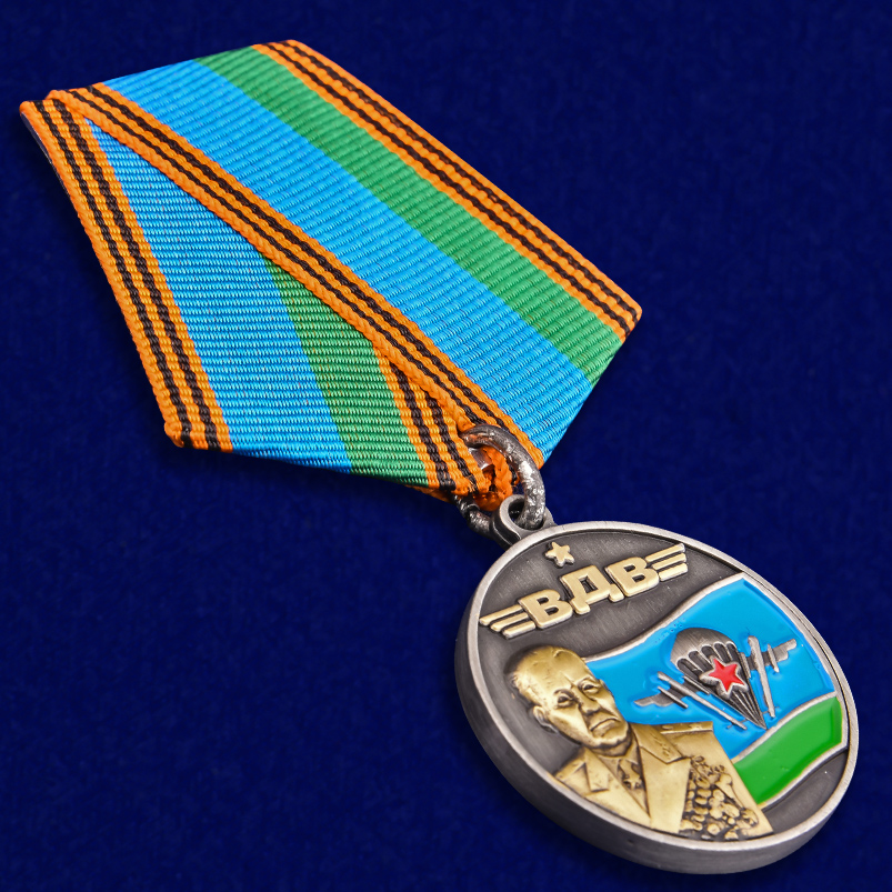 Медаль Генерал армии Маргелов в футляре с удостоверением - общий вид
