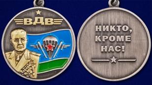Медаль Генерал армии Маргелов в футляре с удостоверением - аверс и реверс