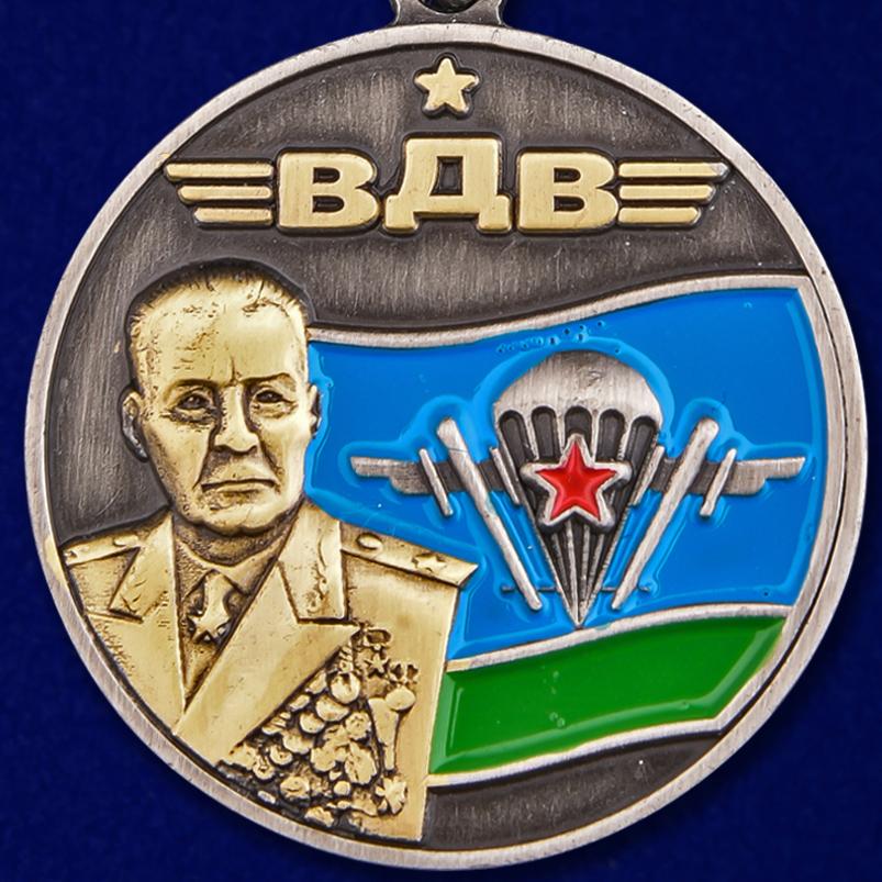 """Заказать медаль """"Генерал армии Маргелов"""" в наградном футляре"""