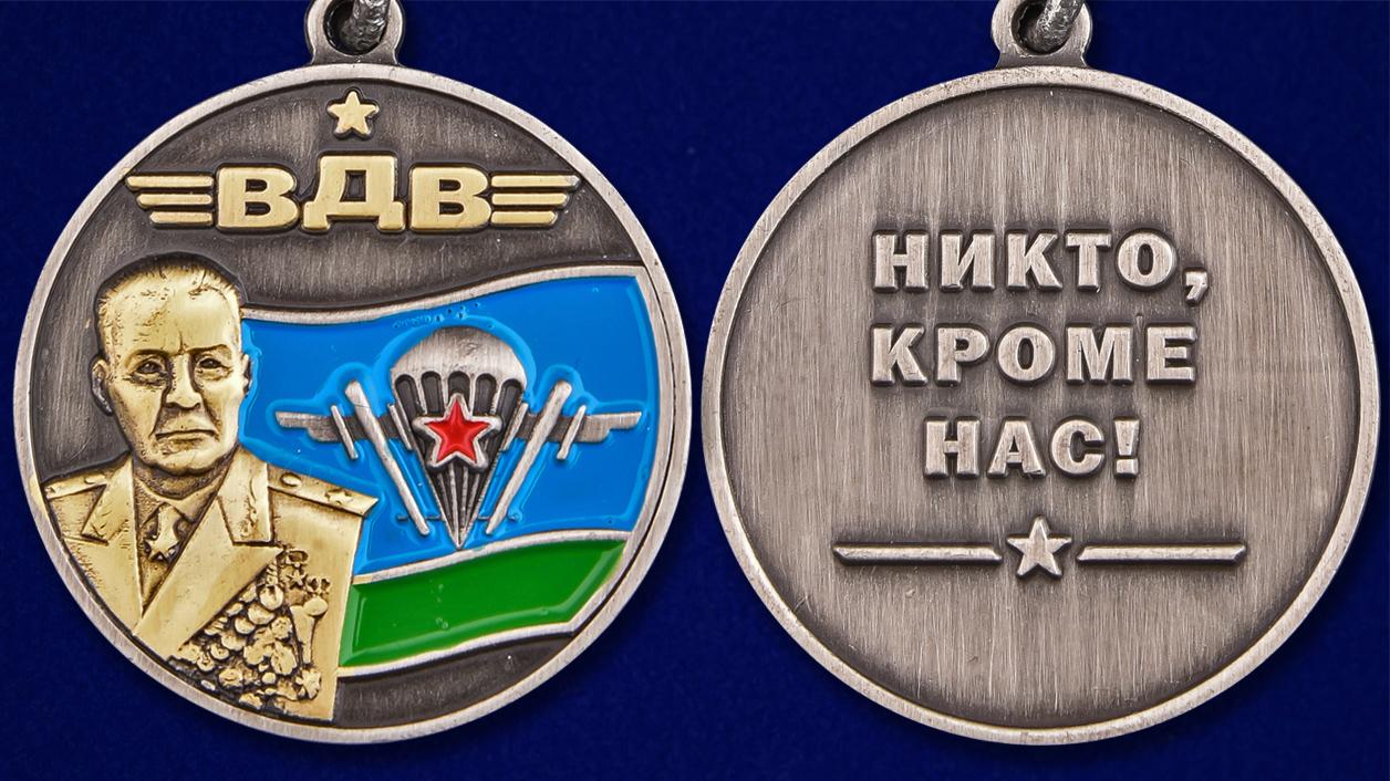 """Медаль """"Генерал армии Маргелов"""" в наградном футляре аверс и реверс"""