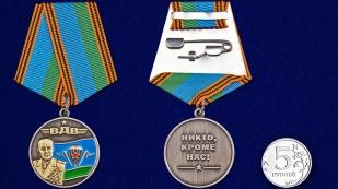 """Медаль """"Генерал армии Маргелов"""" в наградном футляре сравнительный вид"""