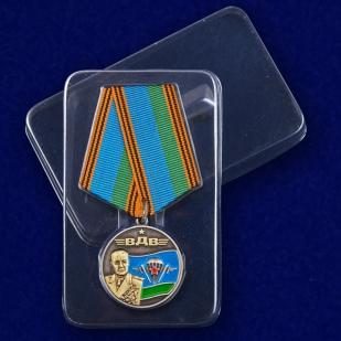 """Медаль """"Генерал армии Маргелов"""" в наградном футляре"""