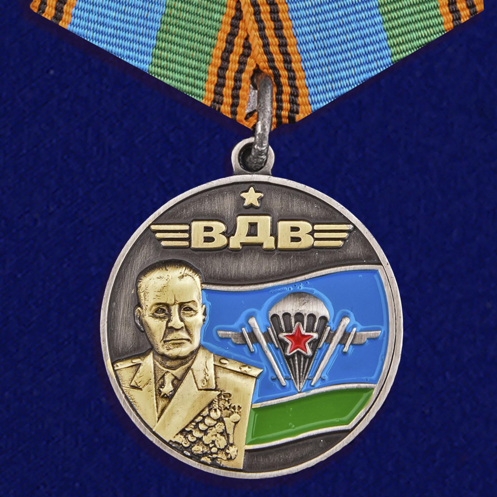 """Купить медаль """"Генерал армии Маргелов"""" в наградном футляре"""