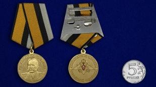 """Заказать медаль """"Генерал армии Штеменко"""""""