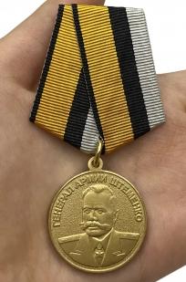"""Медаль """"Генерал армии Штеменко"""" высокого качества"""