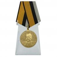 Медаль Генерал армии Штеменко на подставке