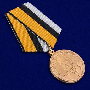 Медаль Генерал армии Штеменко в футляре с удостоверением - общий вид